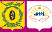 Управление социальной защиты населения Карталинского муниципального района Челябинской области